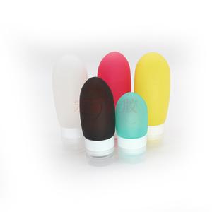 矽膠分装瓶旅行套装,旅行分装瓶