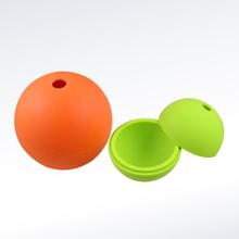 球形硅膠冰格