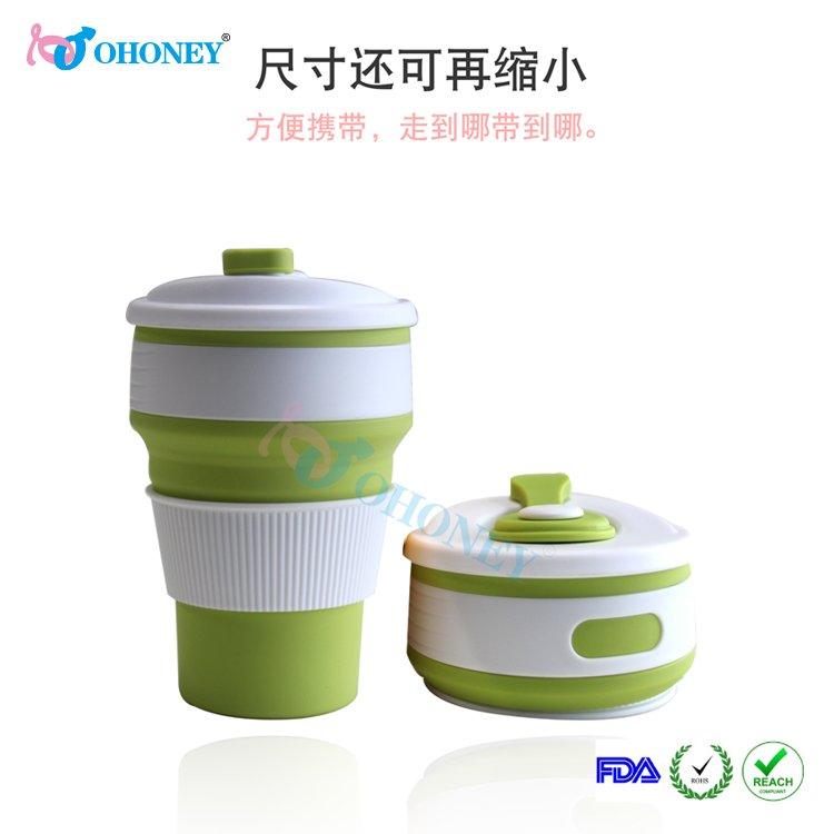 硅胶咖啡杯 (2).jpg