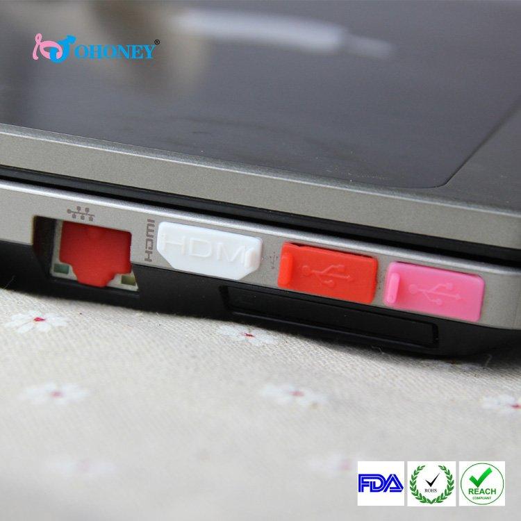 电脑手机防尘塞 (12).jpg
