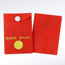 硅膠紅包訂做,滴膠制品,滴膠產品