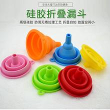 不粘锅系列硅胶厨具硅胶捞篱,厨房用品说食品级硅胶漏勺