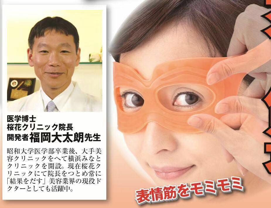 东莞硅胶眼罩厂家