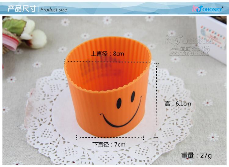 硅胶杯套详情 (1)