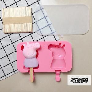 冰格,硅胶冰格,硅胶雪糕模具