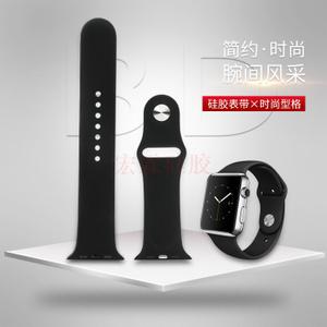 硅膠手表帶,iwatch4蘋果手表表帶