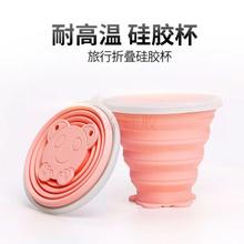 定制硅膠折疊杯,旅行便攜式硅膠杯廠家