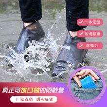 硅胶雨鞋套,硅胶鞋套,硅胶防水鞋套