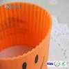 笑脸矽膠杯套定制 宏霖专业厂家批发硅胶水杯套