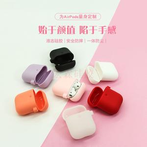 深圳藍牙耳機硅膠保護套,硅膠耳機套,華為耳機套