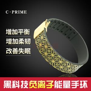 定制硅胶能量手环,负离子硅胶手环厂家