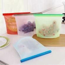 硅膠保鮮袋,硅膠食品自封袋,硅膠密封保鮮袋