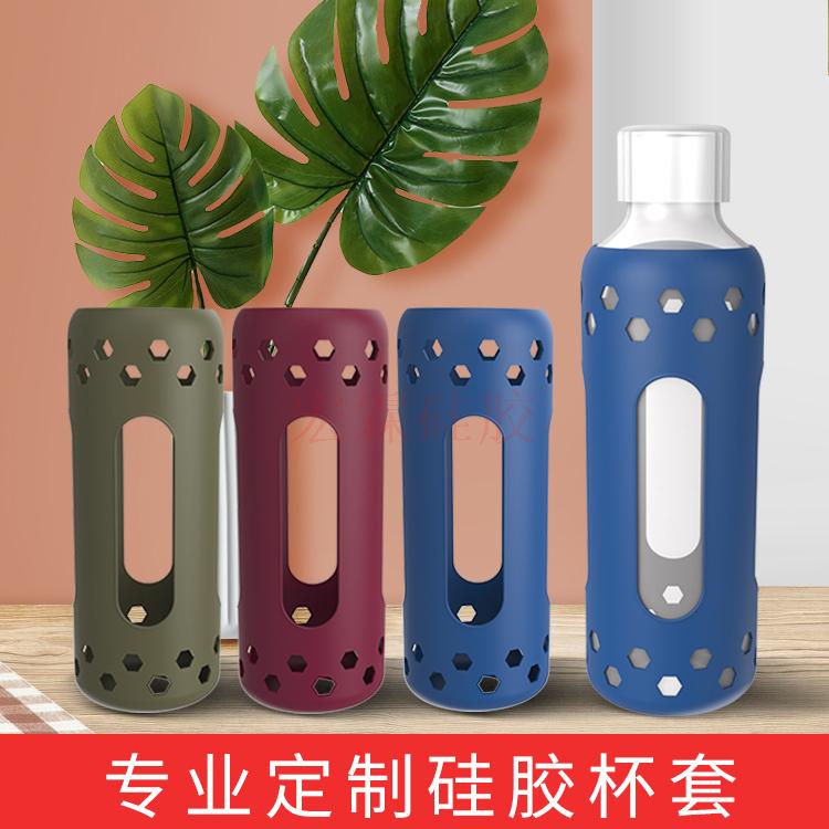 厂家定制玻璃矽膠杯套 防烫防滑矽膠杯套 隔热矽膠水杯套批发