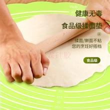 廠家定制硅膠搟面墊揉面墊,加厚加大廚房專用硅膠墊子