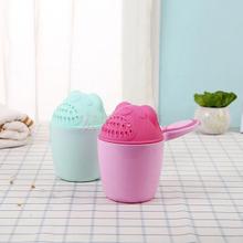 定制儿童硅胶洗头杯,母婴用品婴幼儿洗发水定制厂家