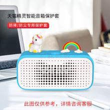 TM方糖矽膠音響保護套生産定制源頭廠家