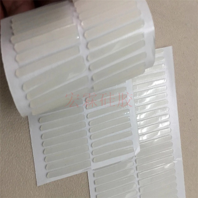 定制導熱硅膠墊片