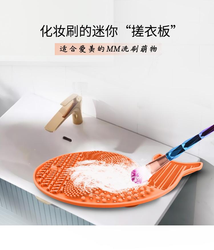 矽膠洗刷墊
