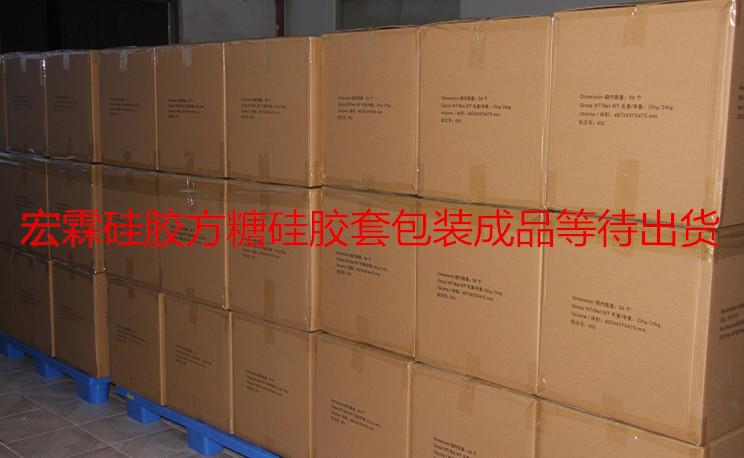 硅膠制品工廠
