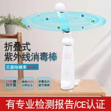紫外線消毒燈 便携式手持UV灭菌灯 紫外线杀菌棒