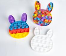 亚马逊热销解压玩具 益智硅胶玩具 儿童专注力新型硅胶玩具