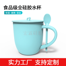 全硅膠兒童成人硅膠水杯 硅膠杯子定制 多功能硅膠水杯