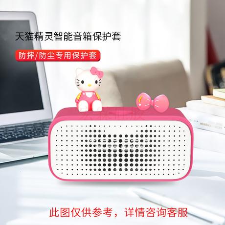 東莞硅膠音響套生產廠家,定制卡通形象音響保護套硅膠