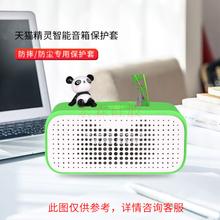 东莞创意矽膠音響套定制 蓝牙音响保护套价格