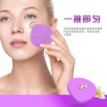 矽膠粉撲,手指套矽膠粉撲,矽膠美妝用品