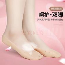 定制硅膠護腳套廠家