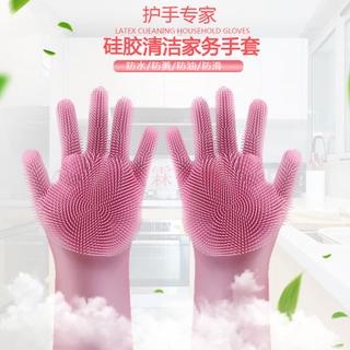 多功能矽膠手套,洗碗手套
