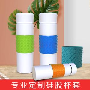 硅胶隔热杯套 隔热防滑硅胶水杯套定制