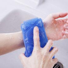 硅膠搓澡巾 硅膠洗澡巾廠家 定制硅膠洗澡神器