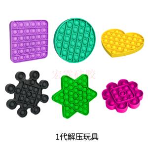 定制益智玩具 滅鼠先鋒益智玩 益智玩具厂家