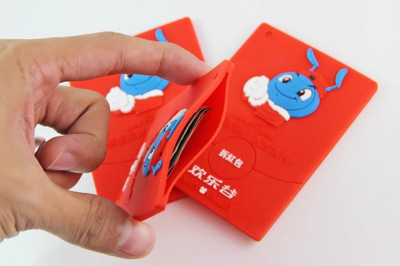 宏霖硅胶制品红包